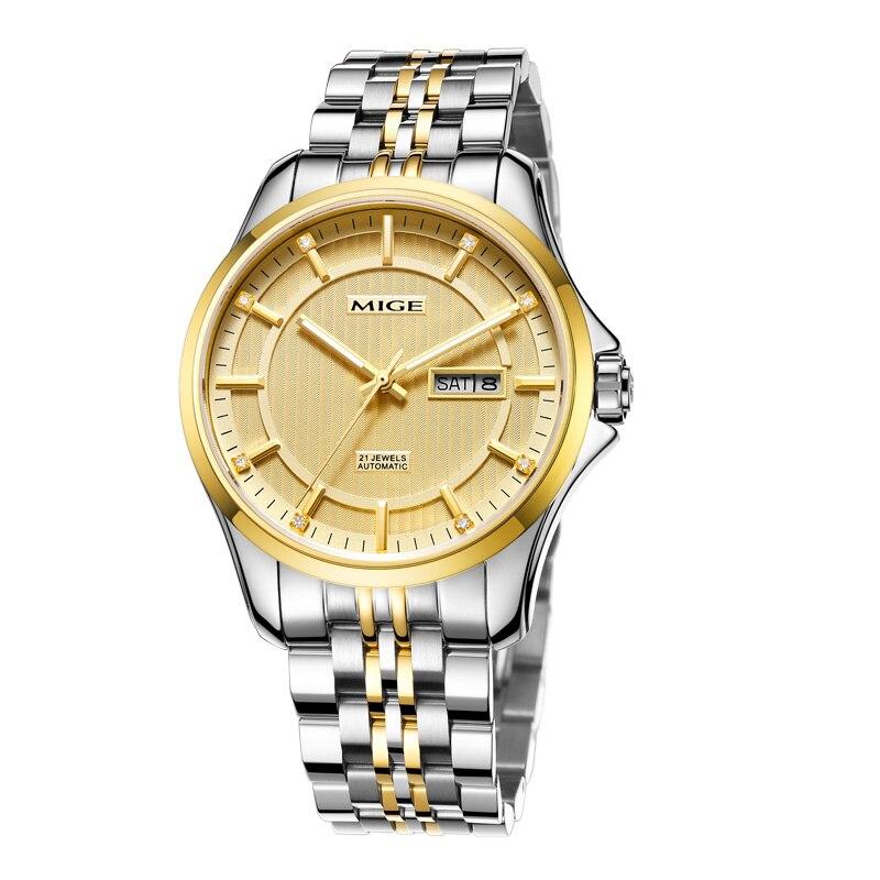 2017 New Sale Mechanical Man font b Watch b font Relogio Masculino Gold White Watchband Automatic