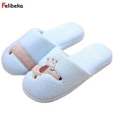 407d0f9d1bfb Drop shipping Women's Fuzzy Pink and light blue dog plush cotton Slippers  slip on Dachshund plush