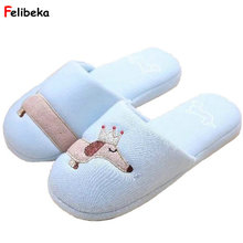 Drop shipping Women's Fuzzy Pink and light blue dog plush cotton Slippers slip on Dachshund plush slippers