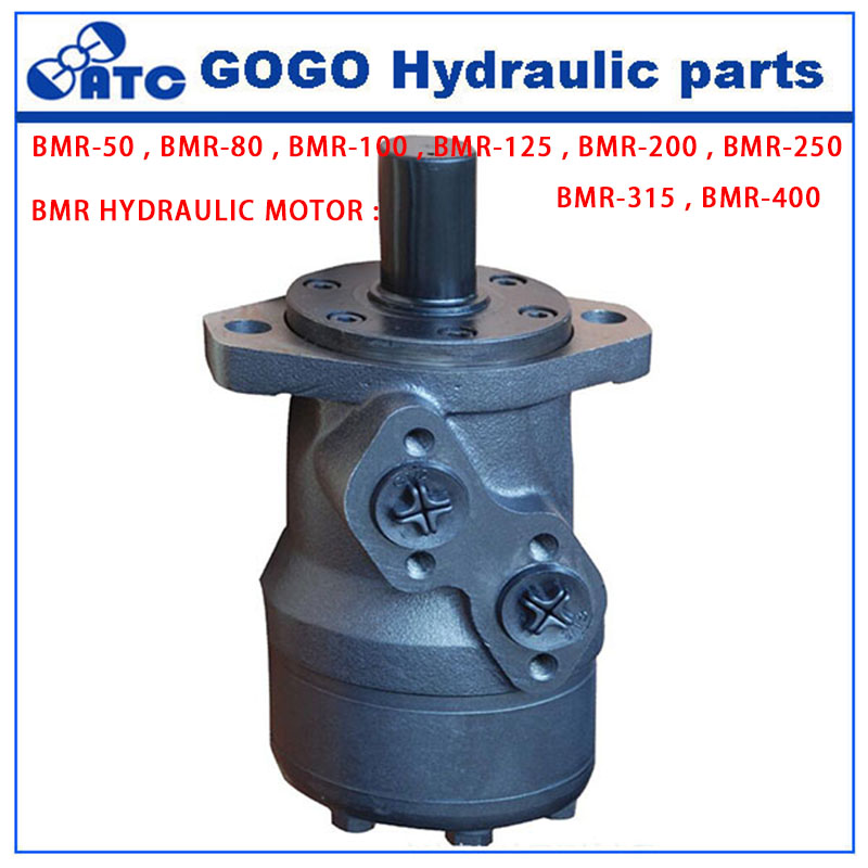 BMR Axial Distribution Type hydraulic motor low speed high torque BMR series hydraulic gerotor motor-in Pumps from Home Improvement