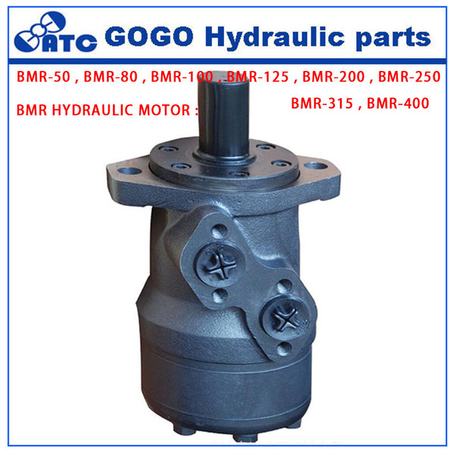 BMR Axial Distribution Type hydraulic motor low speed high torque BMR series hydraulic gerotor motor