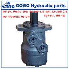 BMR Axial Verteilung Typ hydraulische motor niedriger geschwindigkeit hohe drehmoment BMR serie hydraulische gerotor motor