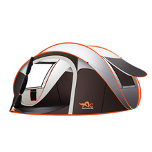 Waterproof Tent Instant Outdoor Full-Automatic Family Portable Multi-Functional Unfold