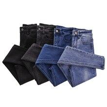 2019 talla grande botón fly mujer Jeans de cintura alta pantalones vaqueros azules para mujer alta elástica ajustado Pantalones de mujer levantar las caderas