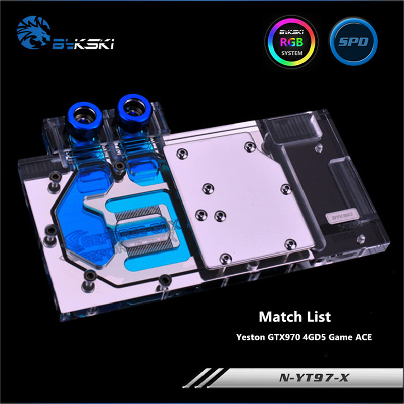 Bykski Full Coverage GPU Water Block For Yeston GTX970 4GD5 Game ACE Graphics Card N-YT97-X computador cooling fan replacement for msi twin frozr ii r7770 hd 7770 n460 n560 gtx graphics video card fans pld08010s12hh