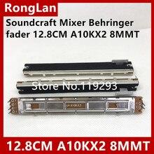 [Bella] ミキサーフェーダーポテンショメータ 12.8 センチメートル 128 128mm サウンドクラフトミキサー behringer フェーダーダブルポテンショメータ A10K A10KX2 ハンドル 8 t SC 100G  10PCS/ロット