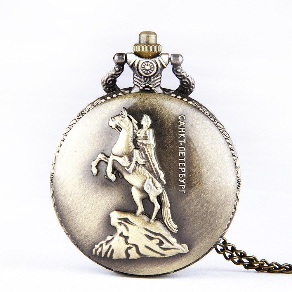 8151   Knight Pentium Embossed Retro Pocket Watch Polished Bronze Dress Casual Men Gifts Fashion Men's Watch