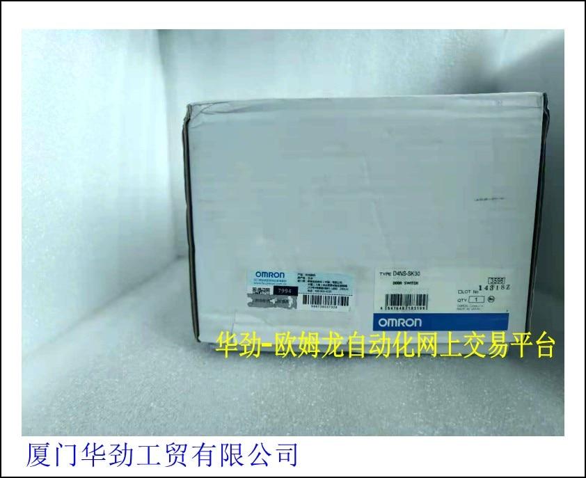 D 4NS-SK 30 Safety Switch Sliding Lock New Original