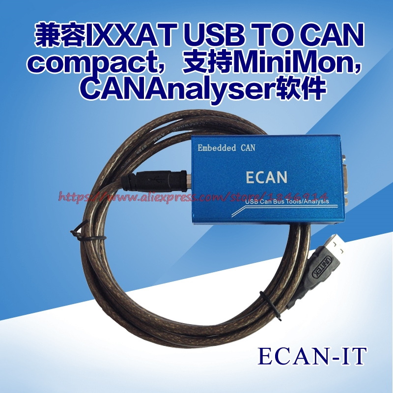 USBCAN Download   IXXAT USB TO CAN COMPACT   IXXAT Debug Download Line ECAN-IT