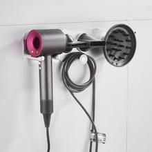 Suporte do secador de cabelo fixado na parede prateleira do banheiro rack para dyson supersônico secador de cabelo