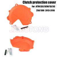 Motorcycle Clutch protection cover for KTM EXC/XCW/SX/XC250/300 2013 2014 2015 2016