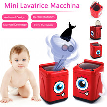 Мини-щетка для макияжа, электрическая розовая стиральная машина, игрушки для ролевых игр, детские игрушки, детская мебель, игрушки, подарок на день детей