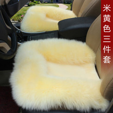 automobile seat covers car cushion wool mat for Skoda Octavia Fabia Superb Yeti Rapid VOLVO V60 XC90 V40 XC60 S60L S80L CC
