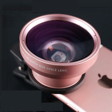 UVR Phone Lens kit 0.45x Super Wide Angle & 12.5x Super Macro Lens HD Camera Lentes for iPhone 6S 7 Xiaomi more cellphone