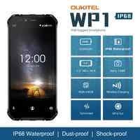 OUKITEL WP1 IP68 Waterproof Smartphone Android 8.1 5.5'' Rugged Cell Phone Octa Core 4GB 64GB MTK6763 5000mAh Wireless Charging