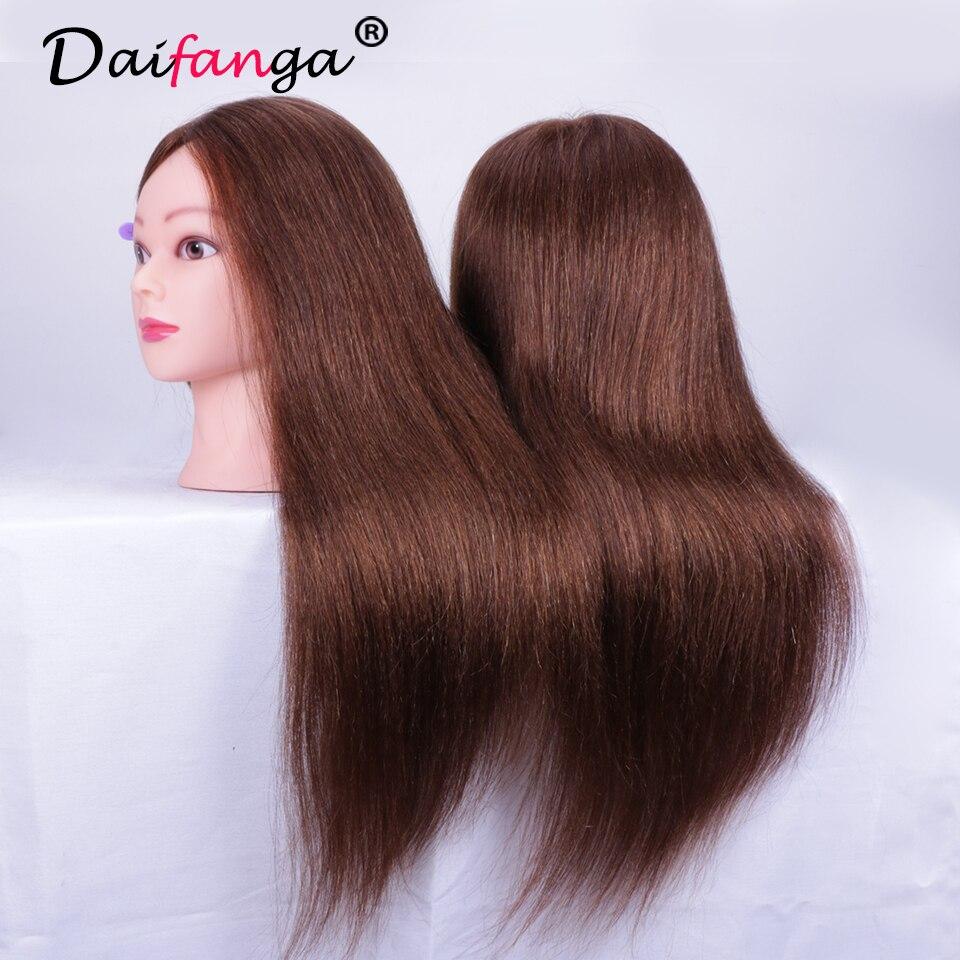Начальник с длинными волосами