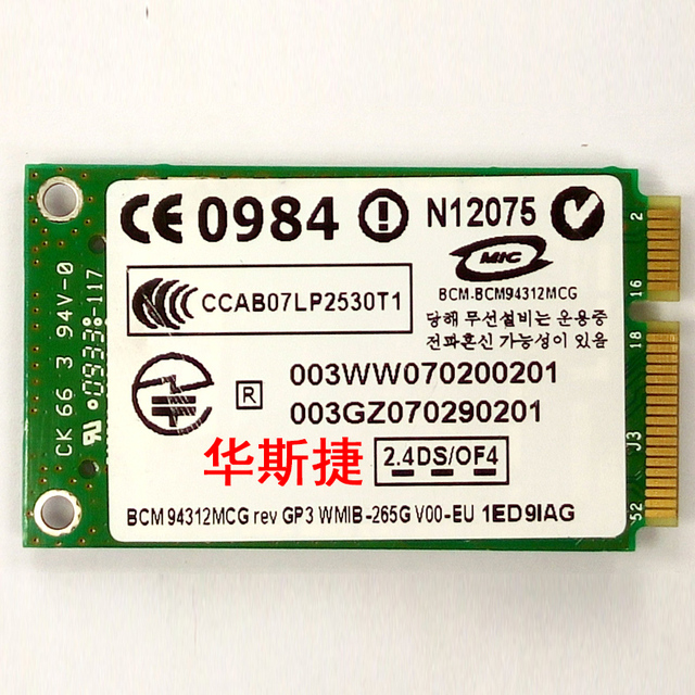 SSEA New for Broadcom 4312 Bcm4312 Bcm94312MCG Wireless Mini Pci-e Card for HP SPS 459263-001