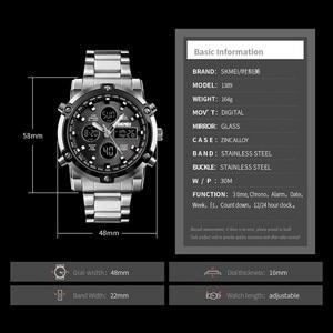 Image 4 - SKMEI 디지털 시계 남자 패션 남자 시계 전체 철강 비즈니스 남자 시계 럭셔리 남성 시계 탑 스포츠 시계 Reloj Hombre