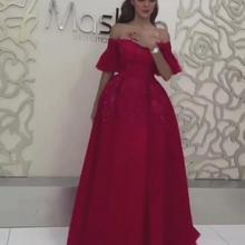 DENIA'S BRIDAL 2018 Princess Ball Gown Evening Dresses