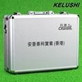 KELUSHI FTTH cold junction toolbox fiber network hardware tool box empty Aluminum plate White