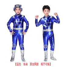 Kids Space Astronaut Dance Bodysuit Costume Cartoon Comic Space Robot Modern Dance Costume Astronaut Fancy Dress Costume Outfit(China)