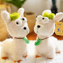 Joylong Bt21 Keychain Soft Cinnamoroll Vipkid Kawaii Plush Alpaca Sesame Street Keroppi Sumikko Gurashi Toys For Children
