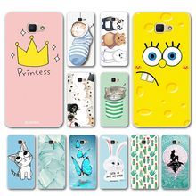 Dark For Mens Style Colorful Case Samsung Galaxy J7 Prime  Cover 5.5 funda On7 2016 +Gift
