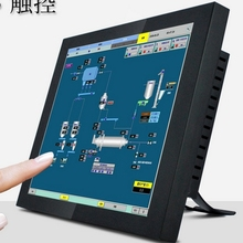 10 15.6 19 21.5 23.6inch Android windows OS led lcd tft hd w