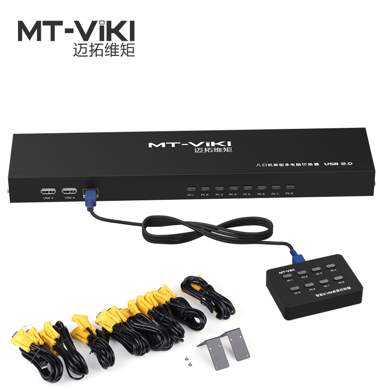 MT-VIKI 8 Port Smart KVM Switch Manual Key Press VGA USB Wired Remote Extension Switcher 1U Console With Original Cable 801UK-L