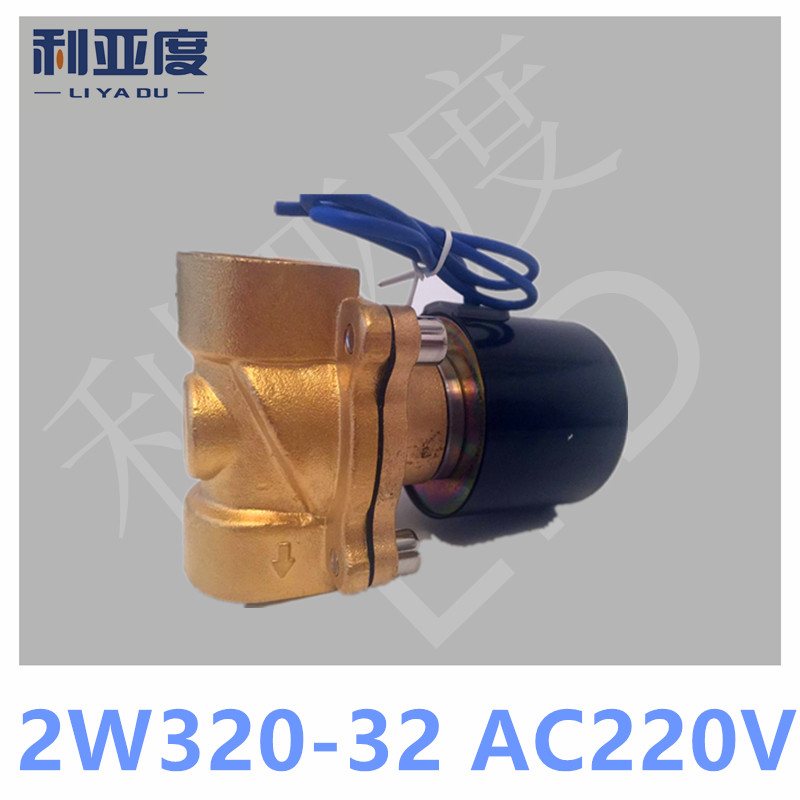 2W320-32 AC220V Normally closed type two position two way solenoid valve / water valve / valve / oil valve 2W320-32 guide type brass solenoid valvula de agua2v250 25 two position two way normally closed solenoid valve g1 2 ac220v