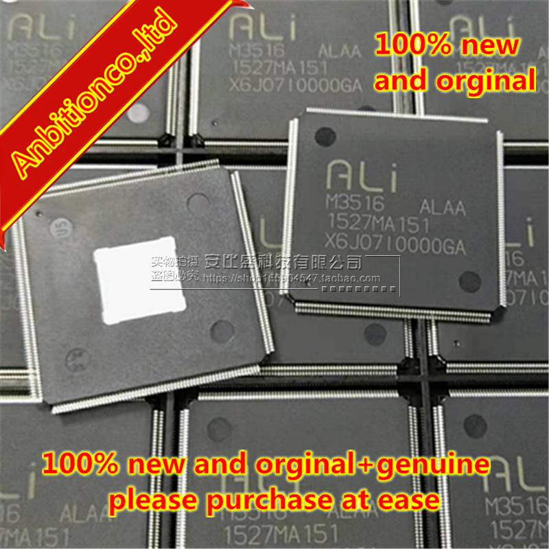 1pcs 100% New And Orginal M3516-ALAA M3516-ALAAA M3516 ALAA In Stock