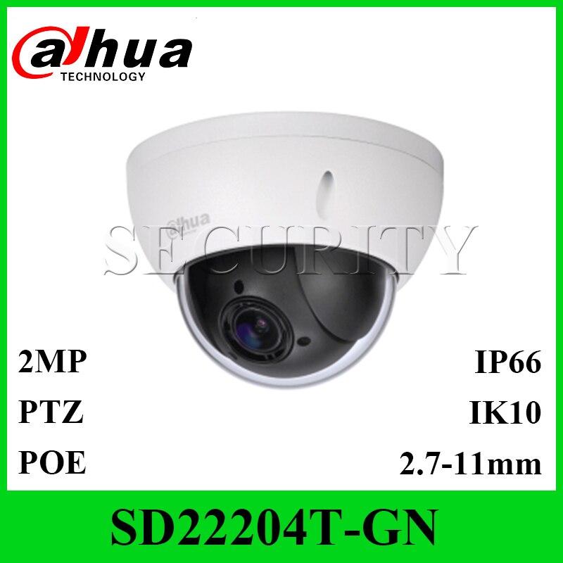 cheap cameras de vigilancia 01