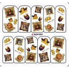 Nail-Sticker ANGEL Water-Decal-Slider UPRETTEGO LOVE CUPID RELIGION BOP001-008 Jewlry-Ring