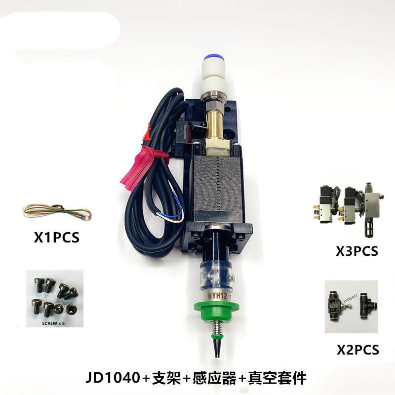 JD1040 SMT HEAD Nema8 hollow shaft stepper for pick place head SMT DIY mountor 5mm special