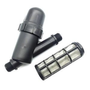 Image 3 - 1 Pcs Garden Watering Metal Net Filter Screen Sprayer 3/4 Inch 120 Mesh Gardening Drip Irrigation Fountain Tools