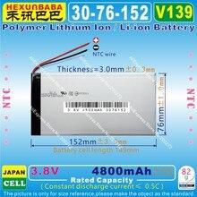 [V139] 3,8 в, 3,7 в 4800 мАч [3076152] NTC; PLIB(полимерный литий-ионный аккумулятор) для планшетных ПК; внешний аккумулятор; электронная книга