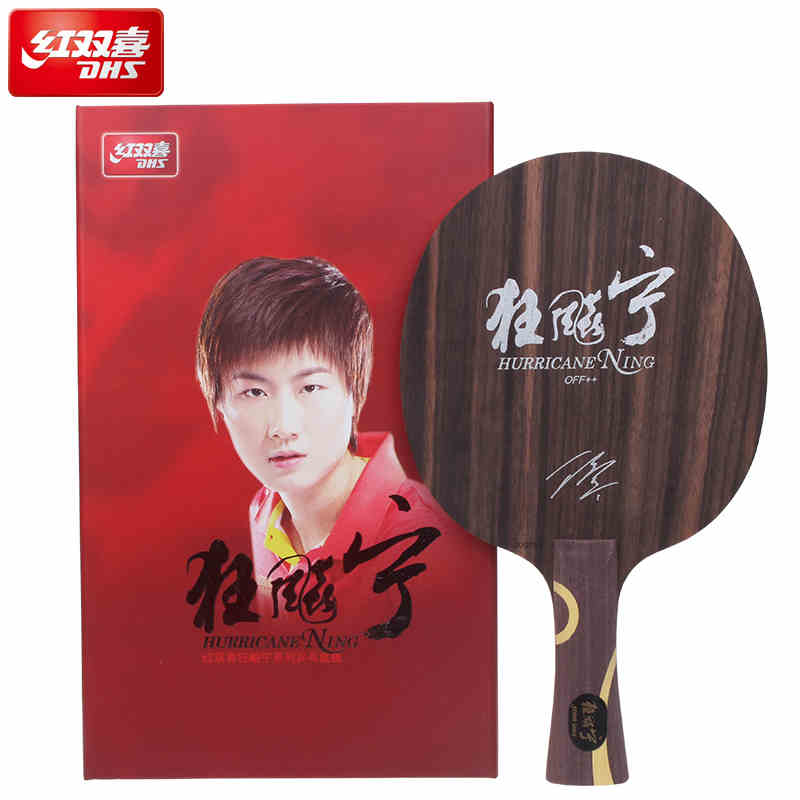 Dhs Hurricane Ning Ding Ning Used Table Tennis Blade 5 Ply Ebony Racket Ping Pong Bat