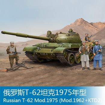 Assembly model Trumpet hand 1/35 Russian T-62 tank 1975 (type +KTD2 1962)  Tank  Toys