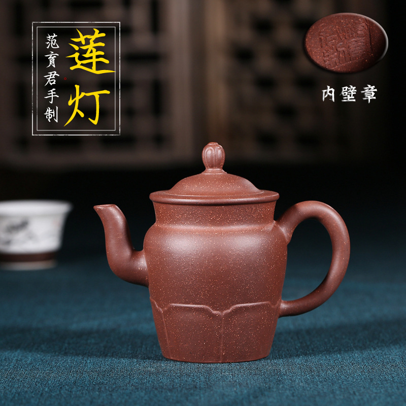Authentic ores are recommended by the manual yixing teapot wechat business a special tea lotus lamp undertakesAuthentic ores are recommended by the manual yixing teapot wechat business a special tea lotus lamp undertakes