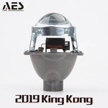 2017 AES HID Bi-Xenon LED 3 Inch D2S D2H H4 H7 LED Bulbs Koito Q5 Projector Lens King Kong H4 Q5 For Ford Focus 2 Toyota Corolla free shipping iphcar china car accessories universal square 3 0 inch projector lens without d2h xenon blub and ballast