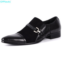 QYFCIOUFU Brand 100% Genuine Leather Formal Shoes Man Oxfords Handmade Designers Classic Embossing Slip On Men Dress Shoes