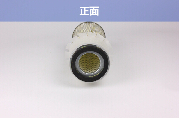 Air filter element K1025 for forklift with brands like TCM Hangcha HELI trulinoya fuji reel seat 8 9 10 sea bass fishing rod m 15 40g