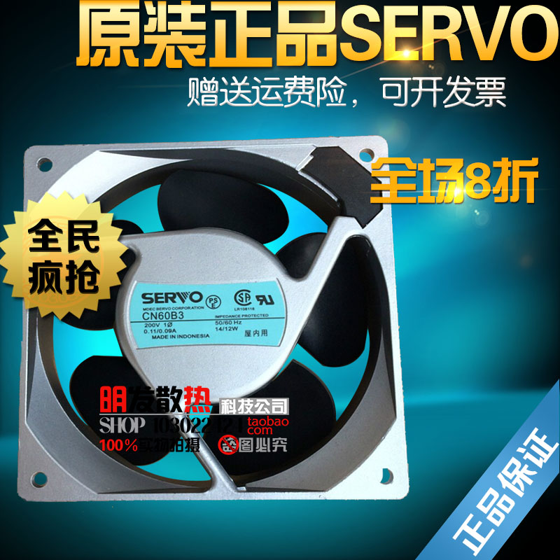 Original authentic 120*120*38MM 200V 14/12W CN60B3 fan