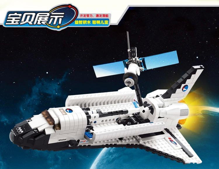model building kits compatible with lego city spaceship 672 3D blocks Educational model & building toys hobbies for children