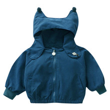 Xizhibao Autumn Winter Cute Jumpsuit Baby Cotton Hooded