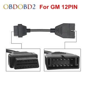 Новейший Диагностический кабель OBD/OBD2, 12 Pin, адаптер на 16Pin, 12 Pin, для автомобилей GM, бесплатная доставка