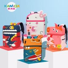 New Fashion kindergarten Bag Children's Backpack Child Girls Boys Breathable Wear-Resistant Cartoon Cute Pig Hippo Gift Box Bags
