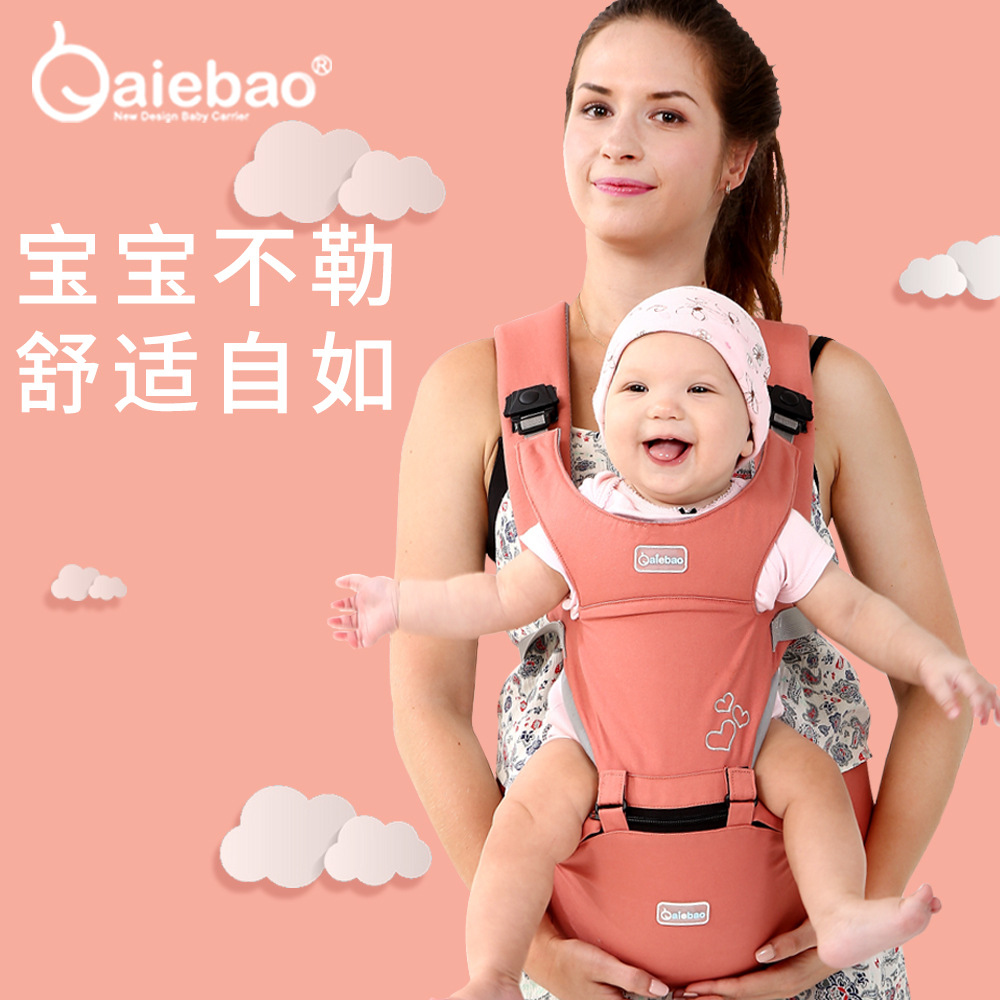 AIEBAO Backpack Baby-Carrier Hip-Seat Waist-Stool Travel Kangaroo Adjustable Cotton Children