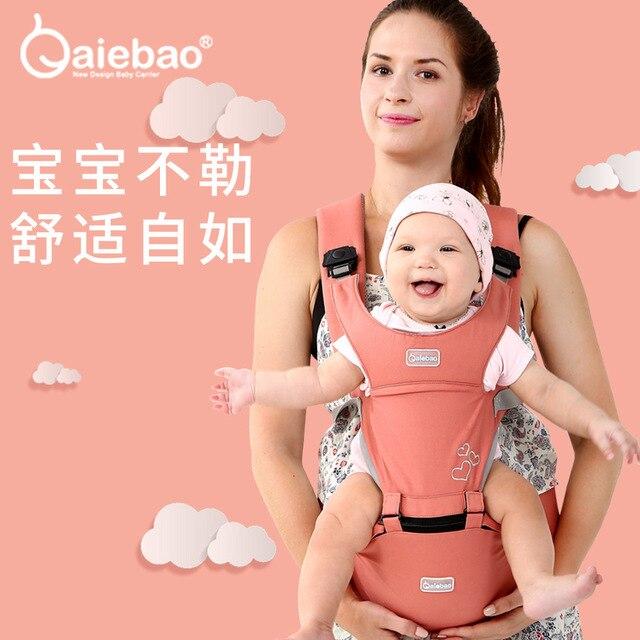 6784c23f93b AIEBAO multifonction porte-bébé coton bébé fronde taille tabouret kangourou voyage  sac à dos hanche