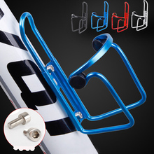 Aluminum Alloy Bicycle Bottle Holder Cycling Drink Water Bottle Rack Holder for Mountain Folding Bike Cage Strong Gripped Hinge